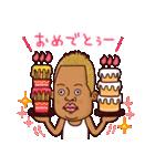 ポテトの恋人(個別スタンプ:32)