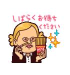 ポテトの恋人(個別スタンプ:34)