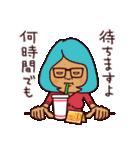 ポテトの恋人(個別スタンプ:35)