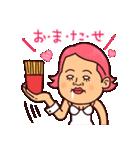 ポテトの恋人(個別スタンプ:36)