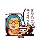 ポテトの恋人(個別スタンプ:37)