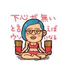 ポテトの恋人(個別スタンプ:38)