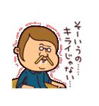 ポテトの恋人(個別スタンプ:39)