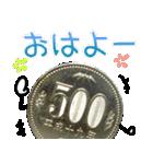 お金のスタンプ1♪40個入り♪(個別スタンプ:02)