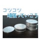お金のスタンプ1♪40個入り♪(個別スタンプ:03)