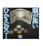 お金のスタンプ1♪40個入り♪(個別スタンプ:04)