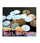 お金のスタンプ1♪40個入り♪(個別スタンプ:09)