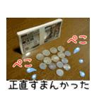 お金のスタンプ1♪40個入り♪(個別スタンプ:10)
