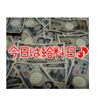 お金のスタンプ1♪40個入り♪(個別スタンプ:11)