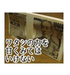 お金のスタンプ1♪40個入り♪(個別スタンプ:13)