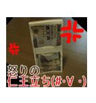 お金のスタンプ1♪40個入り♪(個別スタンプ:14)