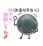 お金のスタンプ1♪40個入り♪(個別スタンプ:15)