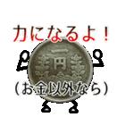 お金のスタンプ1♪40個入り♪(個別スタンプ:16)