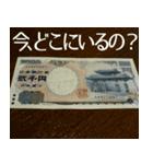 お金のスタンプ1♪40個入り♪(個別スタンプ:17)
