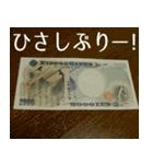 お金のスタンプ1♪40個入り♪(個別スタンプ:18)