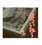 お金のスタンプ1♪40個入り♪(個別スタンプ:22)