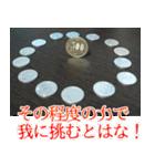お金のスタンプ1♪40個入り♪(個別スタンプ:23)