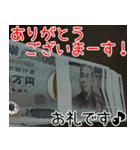 お金のスタンプ1♪40個入り♪(個別スタンプ:27)