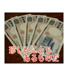 お金のスタンプ1♪40個入り♪(個別スタンプ:28)