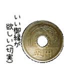 お金のスタンプ1♪40個入り♪(個別スタンプ:30)