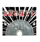 お金のスタンプ1♪40個入り♪(個別スタンプ:32)