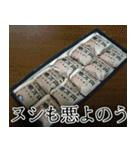お金のスタンプ1♪40個入り♪(個別スタンプ:33)