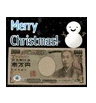お金のスタンプ1♪40個入り♪(個別スタンプ:37)