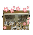 お金のスタンプ1♪40個入り♪(個別スタンプ:39)