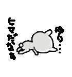 ゆりちゃん専用スタンプ(個別スタンプ:01)