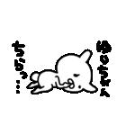 ゆりちゃん専用スタンプ(個別スタンプ:02)