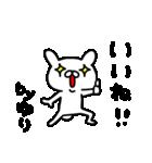 ゆりちゃん専用スタンプ(個別スタンプ:03)