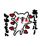 ゆりちゃん専用スタンプ(個別スタンプ:04)