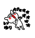 ゆりちゃん専用スタンプ(個別スタンプ:06)