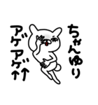 ゆりちゃん専用スタンプ(個別スタンプ:07)