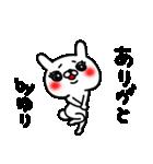 ゆりちゃん専用スタンプ(個別スタンプ:11)