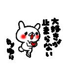 ゆりちゃん専用スタンプ(個別スタンプ:16)
