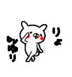 ゆりちゃん専用スタンプ(個別スタンプ:21)