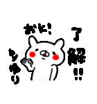 ゆりちゃん専用スタンプ(個別スタンプ:22)