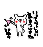 ゆりちゃん専用スタンプ(個別スタンプ:23)