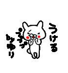 ゆりちゃん専用スタンプ(個別スタンプ:26)