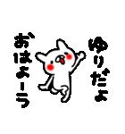 ゆりちゃん専用スタンプ(個別スタンプ:28)