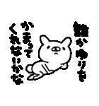 ゆりちゃん専用スタンプ(個別スタンプ:29)