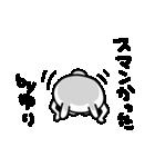 ゆりちゃん専用スタンプ(個別スタンプ:32)