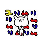 ゆりちゃん専用スタンプ(個別スタンプ:33)