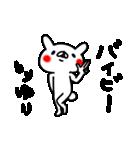 ゆりちゃん専用スタンプ(個別スタンプ:36)