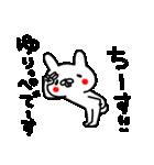 ゆりちゃん専用スタンプ(個別スタンプ:37)