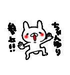 ゆりちゃん専用スタンプ(個別スタンプ:40)