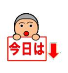 子供のスポーツクラブ(体操,サッカー,水泳)(個別スタンプ:1)