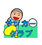 子供のスポーツクラブ(体操,サッカー,水泳)(個別スタンプ:4)
