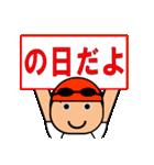 子供のスポーツクラブ(体操,サッカー,水泳)(個別スタンプ:6)